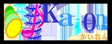 KITAサウンドヒーリング出張サービス KaiOn